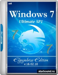Windows 7 Ultimate SP1 x64 Elgujakviso Edition v.16.02.18 (RUS/2018)
