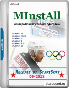 MInstAll Lite Release by StartSoft 09-2018 (RUS/2018)