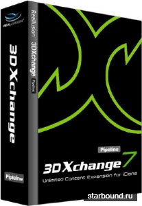 Reallusion iClone 3DXchange 7.21.1603.1 Pipeline