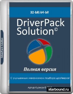 DriverPack Solution 17.7.73.7 (2018/ML/RUS)