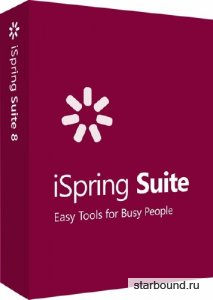 iSpring Suite 9.0.0.24868