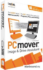 PCmover Image & Drive Assistant 11.0.1004.0