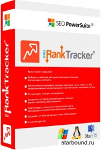 Rank Tracker Professional 8.23.2