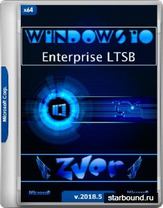 Zver Windows 10 Enterprise LTSB v.2018.5 (x64/RUS)