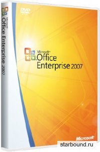 Microsoft Office 2007 SP3 Enterprise 12.0.6798.5000 Portable by goodcow (05.2018)