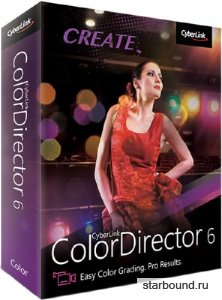 CyberLink ColorDirector Ultra 6.0.2817.0 + Rus