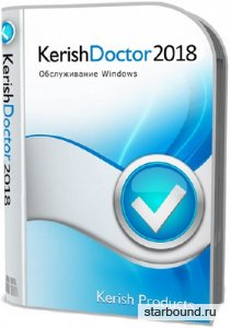 Kerish Doctor 2018 4.70 Portable