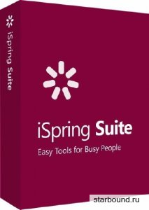 iSpring Suite 9.1.0.25298