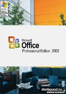 Microsoft Office Professional 2003 SP3 RePack by KpoJIuK (2018.06)