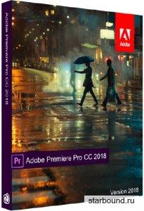 Adobe Premiere Pro CC 2018 12.1.2.69 RePack by KpoJIuK