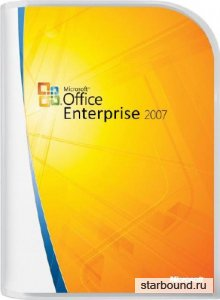 Microsoft Office 2007 SP3 Standard / Enterprise 12.0.6798.5000 RePack by KpoJIuK (2018.08)