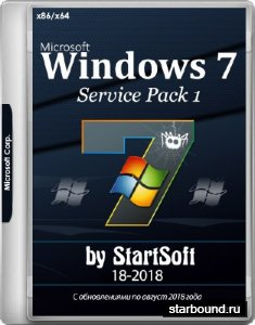 Windows 7 SP1 x86/x64 Release by StartSoft DVD 18-2018 (RUS/2018)