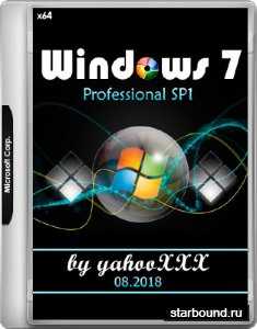 Windows 7 Pro SP1 Lite by yahooXXX 08.2018 (x64/RUS)