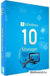 Windows 10 Manager 2.3.3 + Portable