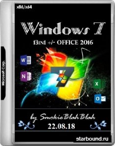Windows 7 SP1 x86/x64 13in1 +/- Office 2016 by SmokieBlahBlah 22.08.18 (RUS/ENG/2018)