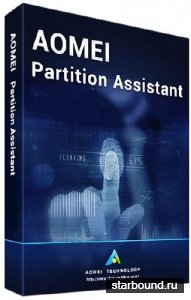 AOMEI Partition Assistant 7.1 All Editions