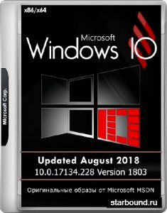 Microsoft Windows 10 10.0.17134.228 Version 1803 Updated August 2018 (x86/x64/RUS)