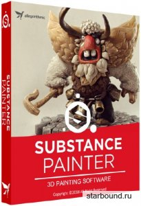 Allegorithmic Substance Painter 2018.2.2.2472