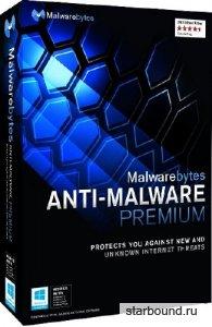 Malwarebytes Premium 3.6.1.2711 RePack by KpoJIuK