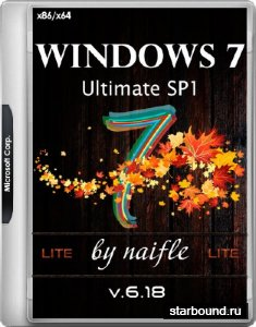 Windows 7 Ultimate SP1 x86/x64 Lite v.6.18 by naifle (RUS/2018)