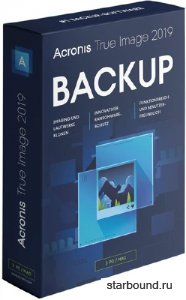 Acronis True Image 2019 Build 14110 RePack by KpoJIuK