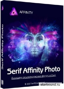 Serif Affinity Photo 1.6.5.135 RePack by KpoJIuK + Content