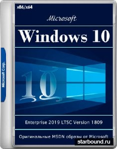 Windows 10 Enterprise 2019 LTSC Version 1809 (RUS/ENG/2018)