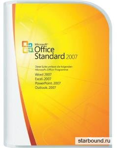 Microsoft Office 2007 SP3 Standard 12.0.6798.5000 (2018.11) Portable by XpucT