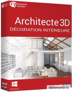 Avanquest Architect 3D Interior Design 20.0.0.1022