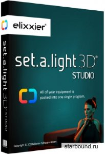 set.a.light 3D STUDIO 2.00.09