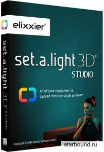 set.a.light 3D STUDIO 2.00.10