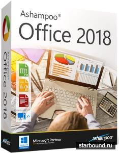 Ashampoo Office Professional 2018 Rev 944.1213