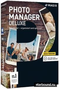 MAGIX Photo Manager 17 Deluxe 13.1.1.12