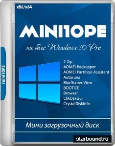mini10PE by niknikto v.19.2 (x86/x64/RUS)