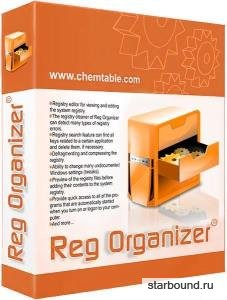 Reg Organizer 8.26 Final + Portable