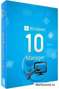 Windows 10 Manager 3.0.2 + Portable