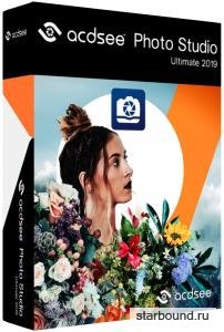 ACDSee Photo Studio Ultimate 2019 12.1 Build 1668 RePack by KpoJIuK