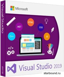 Microsoft Visual Studio 2019 16.0.0 All Editions