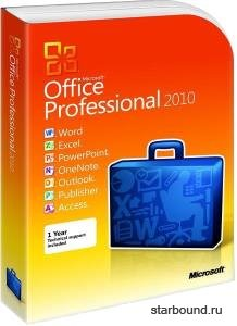 Microsoft Office 2010 SP2 Pro Plus / Standard 14.0.7232.5000 RePack by KpoJIuK (2019.04)