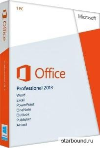 Microsoft Office 2013 SP1 Pro Plus / Standard 15.0.5127.1000 RePack by KpoJIuK (2019.04)