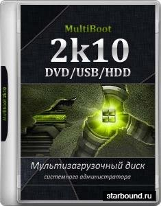 MultiBoot 2k10 7.21.3 Unofficial (RUS/ENG/2019)