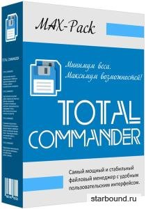 Total Commander 9.22a MAX-Pack 2019.11 Final + Portable