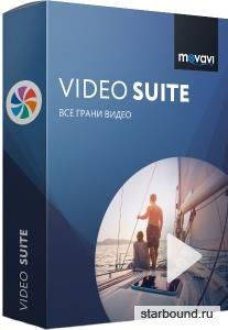 Movavi Video Suite 20.0.1 RePack & Portable by TryRooM