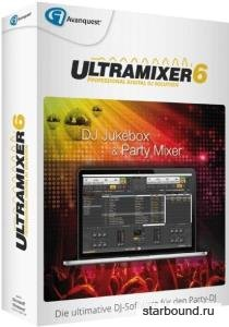 UltraMixer Pro Entertain 6.2.2