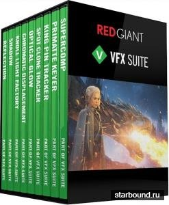 Red Giant VFX Suite 1.0.4
