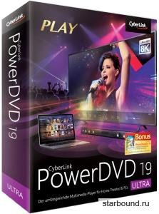 CyberLink PowerDVD Ultra 19.0.2403.62 RePack by qazwsxe