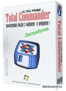 Total Commander Ultima Prime 7.7 Final + Portable