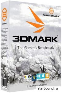 Futuremark 3DMark 2.11.6857 Advanced / Professional