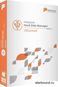 Paragon Hard Disk Manager 17 Advanced 17.13.0