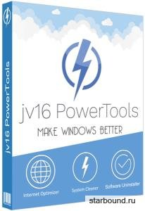 jv16 PowerTools 5.0.0.484